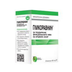 Гликоравнин за поддържане функционалните нива на кръвната захар 425 мг х 30 капсули Мирта Медикус