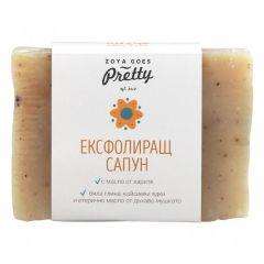Zoya Goes Pretty Био ексфолиращ сапун с карите, бяла глина, кайсиеви ядки 110 гр