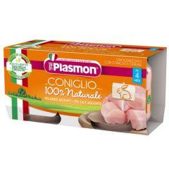 Plasmon Пюре от заешко месо за деца 4М+ 80 гр 2 бр