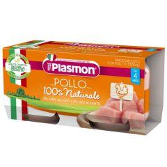 Plasmon Пюре от пилешко месо за деца 4М+ 80 гр 2 бр