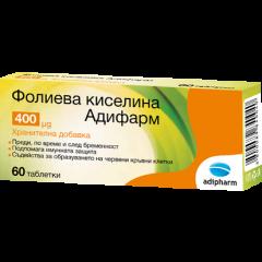 Фолиева киселина Адифарм при бременност 0,4 мг х60 таблетки Adipharm