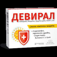 Fortex Девирал за силна имунна система х30 капсули