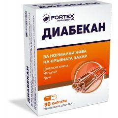 Fortex Диабекан за нормални нива на кръвната захар 200 мг x30 капсули