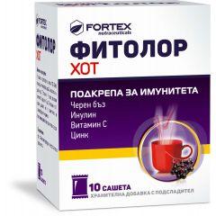 Fortex Фитолор Хот в подкрепа за имунитета x10 сашета