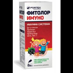Fortex Фитолор Имуно сироп за деца за укрепване на имунната система х100 мл