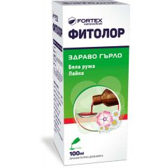 Fortex Фитолор сироп за здраво гърло x100 мл