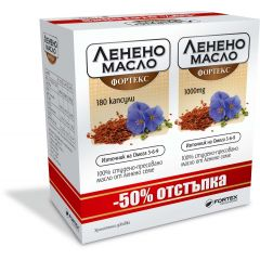 Fortex Ленено масло 1000 мг х90+90 капсули