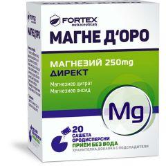 Fortex Магне Д'оро Магнезий 250 мг Директ x20 сашета