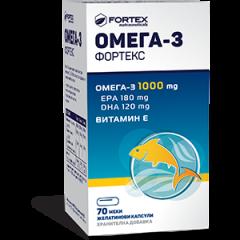 Fortex Омега 3 Фортекс 1000 мг х70 меки капсули