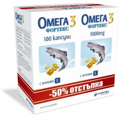 Fortex Омега-3 + Витамин Е 1000 мг х90+90 капсули промо пакет
