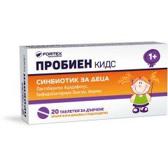Fortex Пробиен кидс синбиотик за деца x20 таблетки за дъвчене