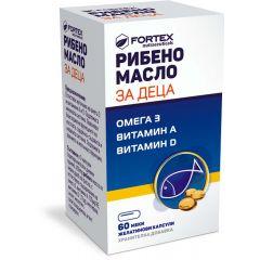 Fortex Рибено масло за деца за повишаване на имунитета x60 капсули