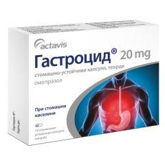 Гастроцид при киселини 20 мг х14 капсули Actavis