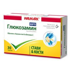 Walmark Глюкозамин Форте за здрави и подвижни стави х 30 таблетки