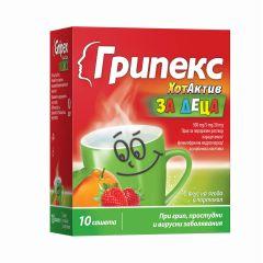 Грипекс ХотАктив за деца при грип и простуда с вкус на ягода и портокал x10 сашета US Pharmacia