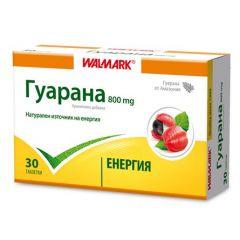 Walmark Гуарана за енергия и контрол на теглото 800 мг х 30 таблетки