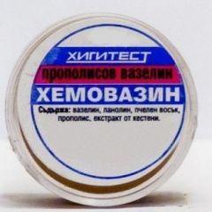 Хемовазин Прополисов вазелин крем при възпаления 7 гр Хигитест