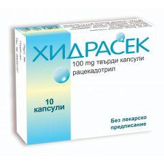 Хидрасек при остра диария 100 мг х 10 капсули Mylan