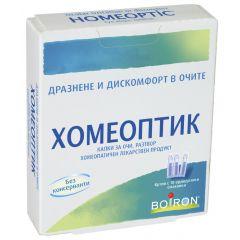Boiron Хомеоптик капки за очи при дразнене и дискомфорт в очите х10 еднократни опаковки