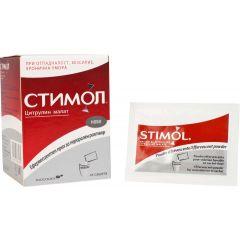 Стимол при отпадналост и хронична умора ягода х 18 сашета Biocodex
