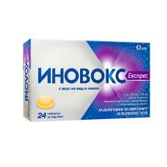 Иновокс Експрес Пастили при възпалено гърло с вкус на мед и лимон x24 таблетки за смучене US Pharmacia