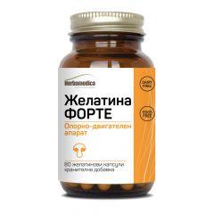 Herbamedica Желатина  форте за опорно-двигателната система 330 мг х80 капсули