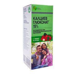 Калциев глюконат 15 % за подкрепа при алергични функционални състояния сироп 109 мл Mirta Medicus