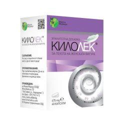 Килолек за лекота на женската фигура 475 мг х 40 капсули Мирта Медикус