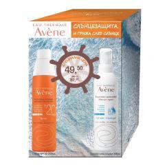Avene Sun Слънцезащитен спрей за чувствителна кожа SPF20 200 мл + Avene After Sun Възстановяващ лосион след слънце 200 мл Комплект