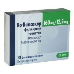 Ко-Влаксор 160/12.5 х28 таблетки Krka