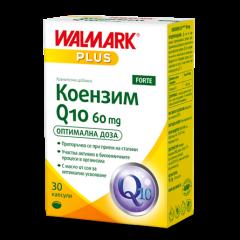 Walmark Коензим Q10 енергия за сърцето и тялото 60 мг х 30 капсули
