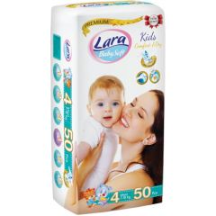 Пелени Lara Premium №4 7-18 кг х50 бр