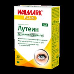 Walmark Лутеин Плюс за нормална зрителна функция х 30 капсули