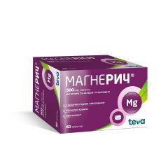 Магнерич при сърдечно-съдови заболявания, мускулни крампи, бременност 500 мг х60 таблетки Teva