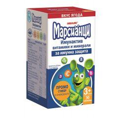 Walmark Walmark Марсианци Имунактив Ягода Витамини и минерали х 30 таблетки