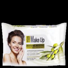 Nature of Agiva Make up Дегримиращи мокри кърпички против бръчки с екстракт от маслина x20 бр