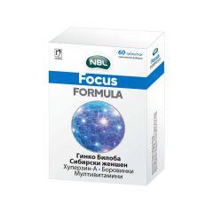 NBL Focus Formula с витамини и рибено масло х 60 таблетки Nobel