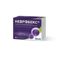 Невробекс х60 таблетки Teva