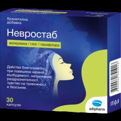 Невростаб при тревожност и безсъние х30 капсули Adipharm