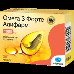 Омега 3 Форте Адифарм 1000 мг х30 капсули Adipharm