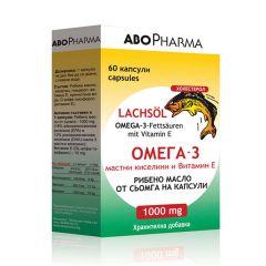 AboPharma Рибено масло от сьомга с Омега-3 мастни киселини и Витамин Е 1000 мг x60 капсули