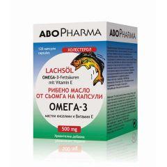 AboPharma Рибено масло от сьомга с Омега-3 мастни киселини и Витамин Е 500 мг x120 капсули