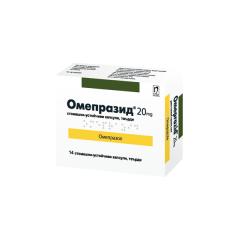 Омепразид при киселини в стомаха 20 мг х 14 капсули Nobel