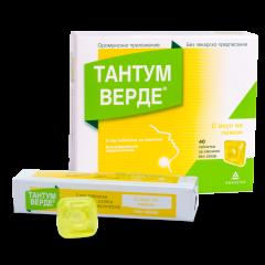 Тантум Верде с вкус на лимон при възпалено гърло и болки в устната кухина 3 мг x 40 таблетки Angelini