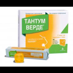 Тантум Верде с вкус на портокал и мед при възпалено гърло и болки в устната кухина 3 мг x 40 таблетки Angelini