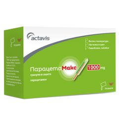 Парацетамакс с аромат на капучино при болка и висока температура 1000 мг х10 сашета Actavis