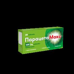 Парацетамакс при болка и висока температура 500 мг х20 таблетки Actavis