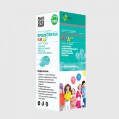 Бронховитал Кидс подпомага самоочистващата функция на дихателните пътища 100 мл Мирта Медикус