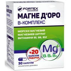 Fortex Магне Д'оро В-Kомплекс x30 капсули + 20 капсули подарък