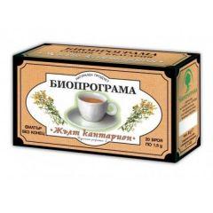 Биопрограма Чай Жълт Кантарион х 20 бр